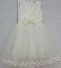 0711 Платье